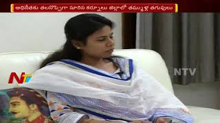 AP CM Chandrababu Naidu Became Serious Over The Conflicts Between Bhuma Akhila Priya And AV Subba