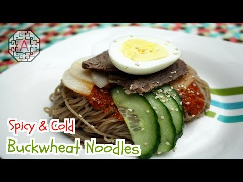 Korean Food: Spicy Cold Buckwheat Noodles (비빔 냉면)