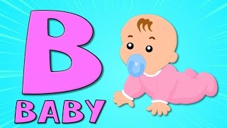 phonics letter B song | phonics song | ABC song | learn alphabets | nursery rhymes | baby songs