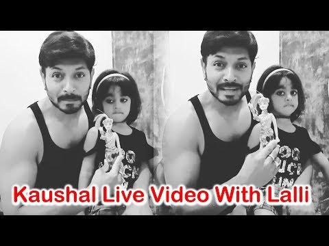 తన కూతురు లల్లి కి కౌశల్ ఇచ్చిన గిఫ్ట్ ఏంటో తెలుసా | Kaushal Gift to His Daughter #9RosesMedia