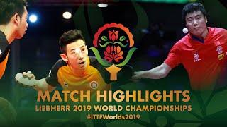 Liang Jingkun/Lin Gaoyuan vs Wong Chun Ting/Ho Kwan Kit | 2019 World Championships Highlights (1/4)