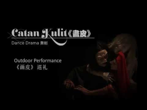 Catan Kulit- Outdoor Performance @ Publika, Solaris Dutamas