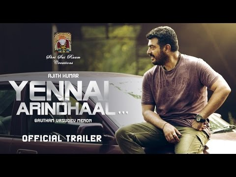 Yennai Arindhaal Official Trailer | Ajith, Trisha, Anushka | Harris Jayaraj video