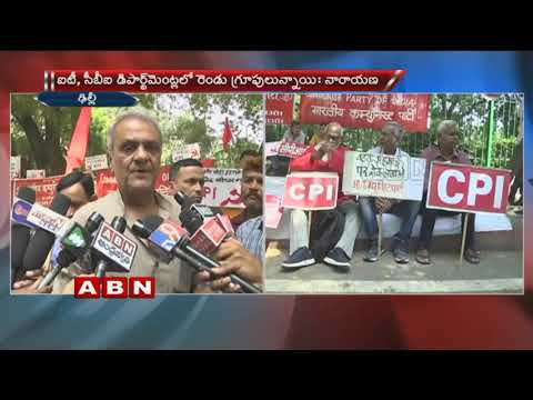 CPI Narayana Protest at Delhi over Central Minister MoS MJ Akbar Issue | ABN Telugu