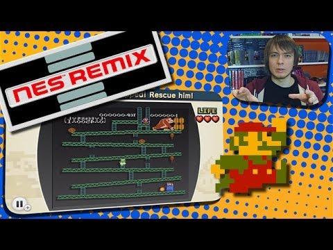 NES Remix - Первые Впечатления (Pixel Devil)