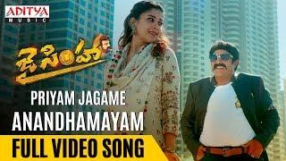 Priyam Jagame Anandhamayam Full Song |Jai Simha Songs|Balakrishna, Nayanthara