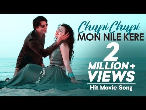 Chupi Chupi Mon Nile Kere   Love Marriage (2015)   Movie Song   Shakib Khan   Apu Biswas