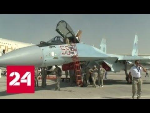 Dubai Airshow: Россия показала новейшие самолеты - Россия 24