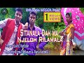 SITANALA DAH MA NJELOH RILAMALA New Santali Video 2017 RMM Creation Hatigadia mp3