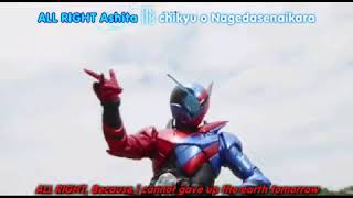 download lagu Opening Kamen Rider Build gratis