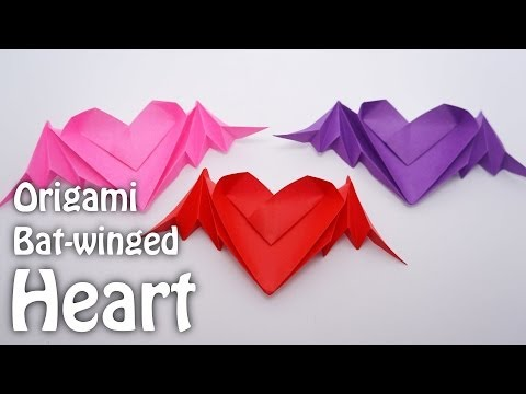 Origami Bat-winged Heart (Riki Saito)