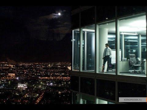 «Духless» - Смотреть полный фильм онлайн (HD)