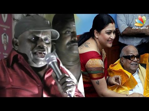 Kushboo served as a maid for Karunanidhi : Actor Senthil Comedy Speech | TN Election 2016