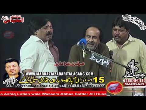 Zakir Manzoor Hussain Kot addu15 Safar 2019 Talagang