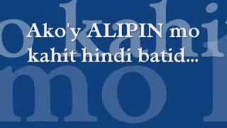 Watch Shamrock Alipin video
