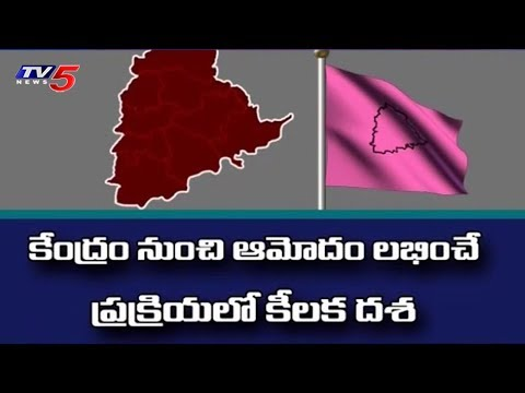 CM KCR to Visit Delhi Today Over New Zonal System in Telangana | TV5 News