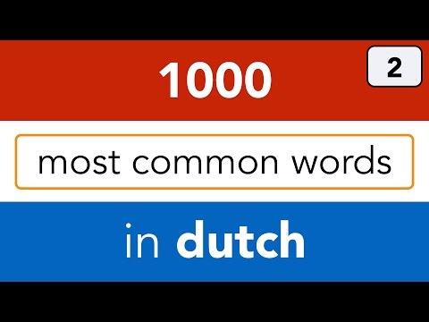 Dutch Personal Pronouns - Basic Dutch Vocabulary - Lesson 2, New Version!