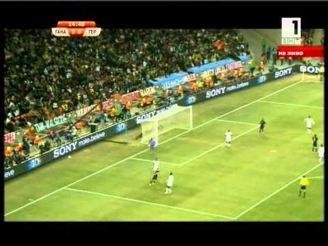 WC 2010 Ghana Germany FH