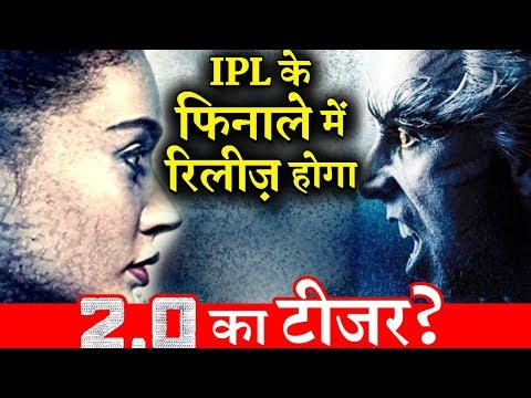 Akshay Kumar And Rajnikanth's 2.0 Teaser to Release at IPL Finale? thumbnail