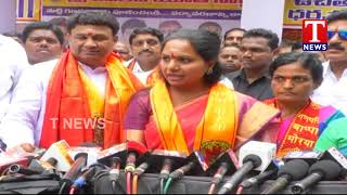 MP Kavitha Fires On Opposition Parties | Nizamabad  live Telugu