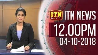 ITN News 2018-10-04 | 12.00 PM