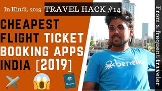 CHEAP AND BEST FLIGHT ✈️ TICKET BOOKING APPS IN INDIA [2019]