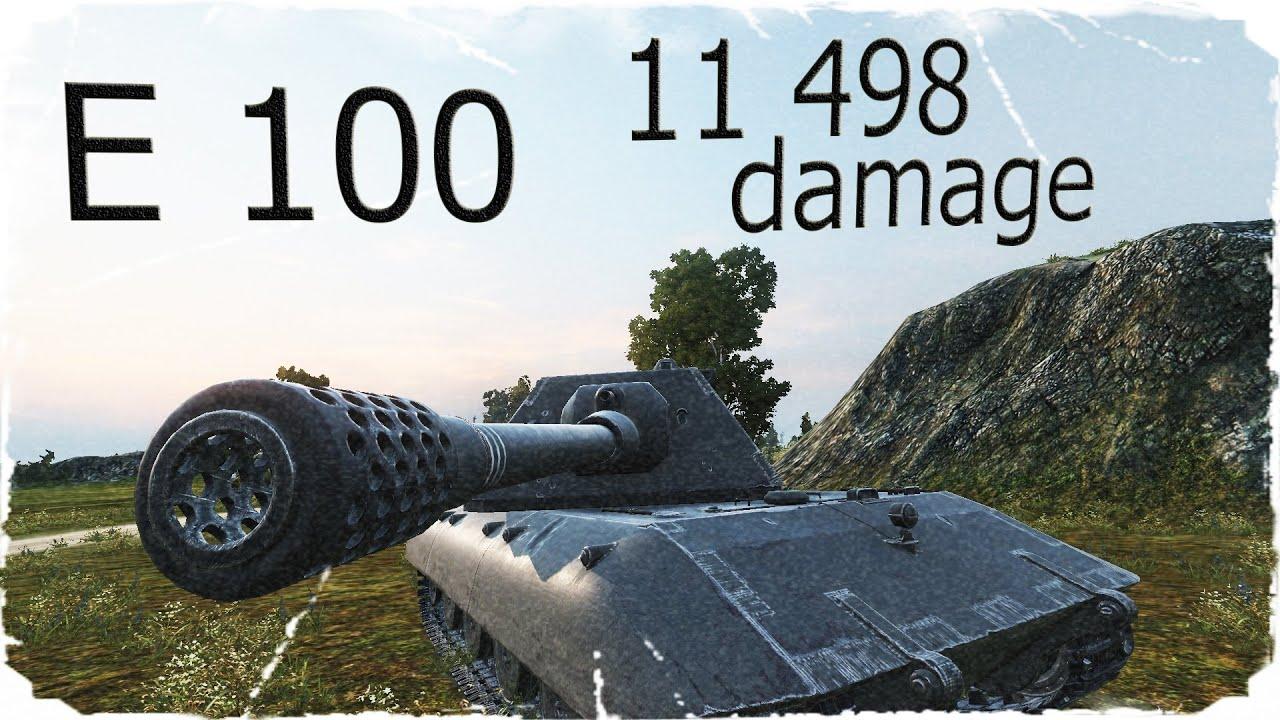 Как сделать танк непробиваемым в world of tanks