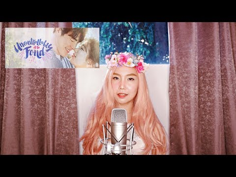 UNCONTROLLABLY FOND OST: RING MY BELL By Bae Suzy   Cover By Justine Mae