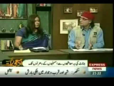 TAUNSA SHARIF PAKISTAN VS INDIA.