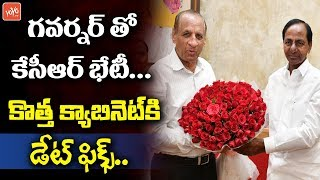 KCR New Cabinet Expansion Date Confirmed | CM KCR Meets Governor Narasimhan | Telangana