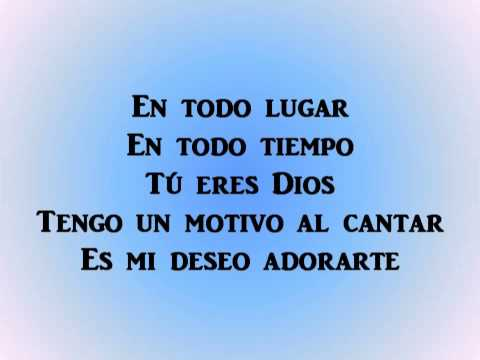 Cancion Del Desierto - Hillsong *desert Song In Spanish* video