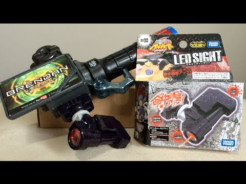 Beyblade Launcher LED SIGHT (BB-90) Unboxing & Review! - Beyblade Metal Fight 4D