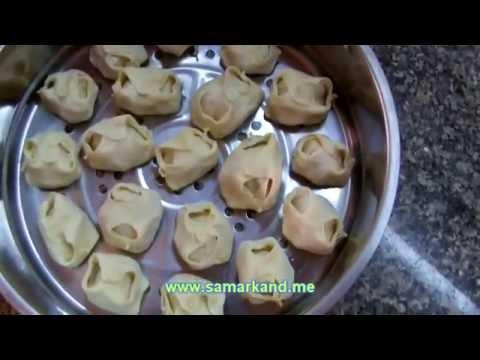 Манты. Рецепт приготовления (www.samarkand.me) \ Meat Dumplings recipe How To (with English Subs)