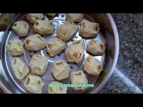 Манты Рецепт приготовления (www.samarkand.me) \ Meat Dumplings recipe How To (with English Subs)