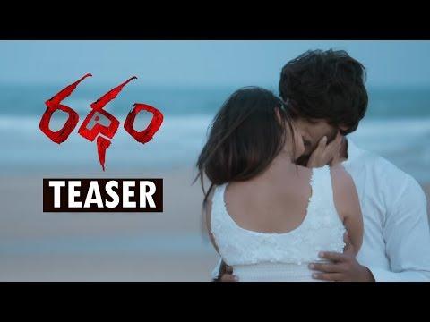 Ratham Telugu Movie Teaser  | Geetanand | Chandni Bhagwanani | Ratham Telugu Movie
