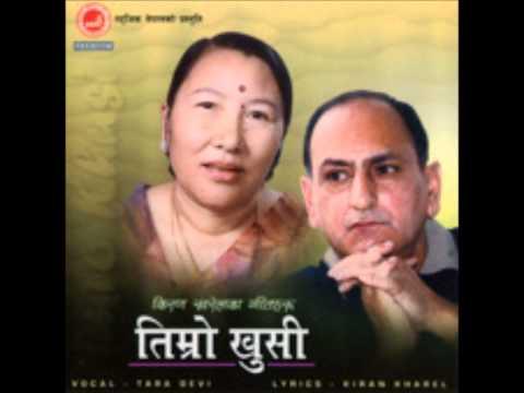 aau na aau timro khusi by Tara Devi