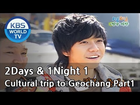 2 Days and 1 Night Season 1 | 1박 2일 시즌 1 - Cultural trip to Geochang, part 1