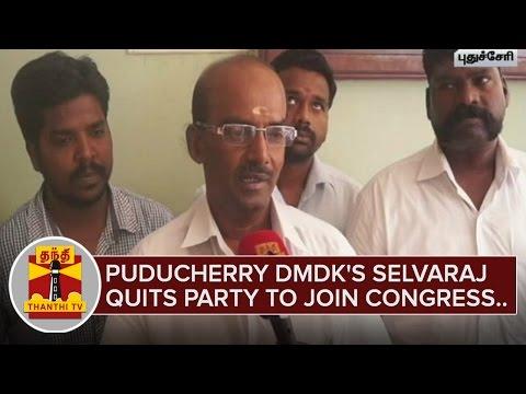Puducherry DMDK's Selvaraj quits Party to Join Congress | Thanthi TV