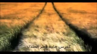 أكرم بآل للمنشد نايف الشرهان - منتديات الظويهرية