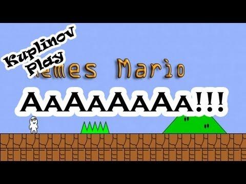 Memes Mario Прохождение ► АААААААААААААААА! ► ВЫНОС МОЗГА