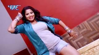 BHOJPURI VIDEO SONG- चोली के तुरलs सियनवा - Saiya Mange Lagale - Bhojpuri Hit Songs