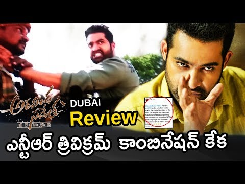 Aravinda Sametha Veera Raghava Movie Review and Rating | Tollywood Book