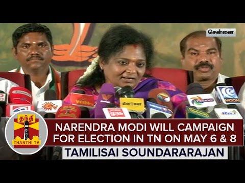 """Narendra Modi Will Campaign For Election in TN on May 6th & 8th""  - Tamilisai"