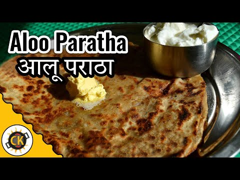 Aloo paratha punjabi traditional food potato stuffed for Authentic punjabi cuisine