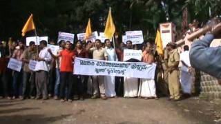 March to  Oommen Chandy