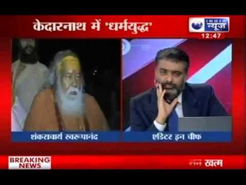 India News Exclusive  After Uttarakhand flood, Kedarnath temple becomes controversy