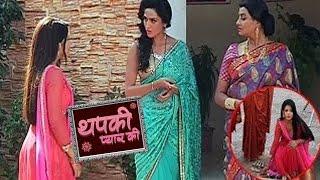 Thapki Pyaar Ki 8th Februrary 2016, Shraddha MAKES Thapki 'A Servant'