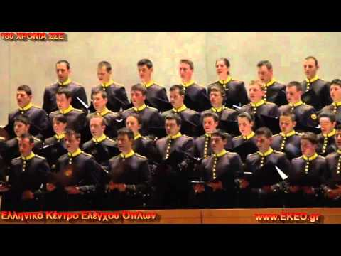 Macedonia Country of Alexander the Great (Choir of the Hellenic Army Academy). The Cadets of the Hellenic Army Academy send a strong message to anyone who ma...