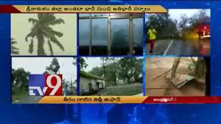 Cyclone Titli crossed shore at Vajrapukotturu in Srikakulam - TV9