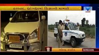 Surendranagar  Dhrangadhra situation under control after heavy clash  VTV News